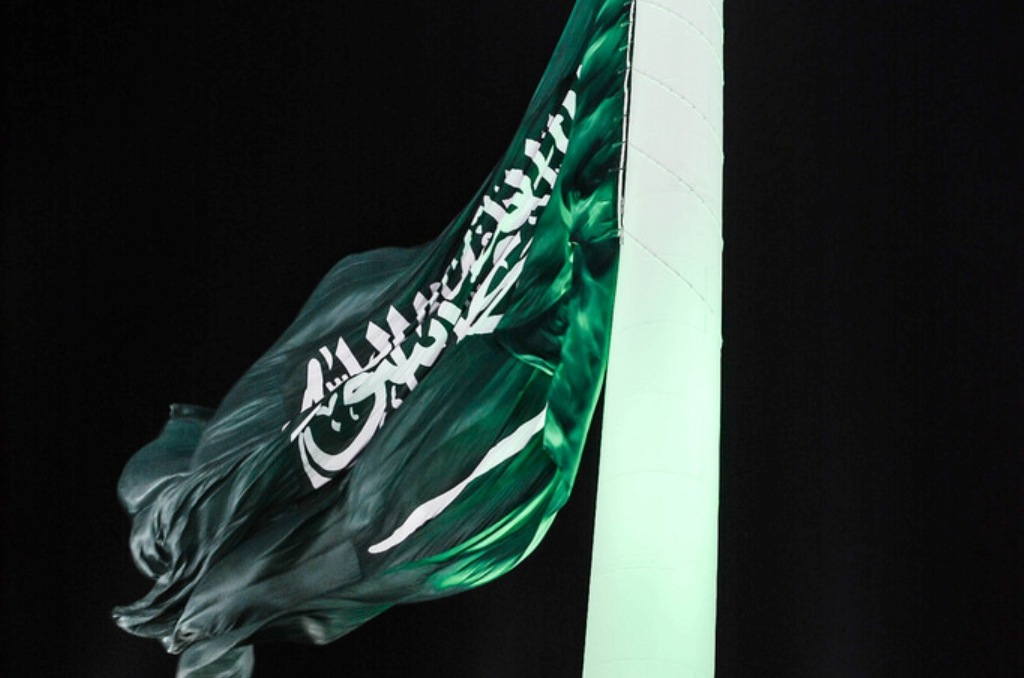 flag saudi-arabia photo